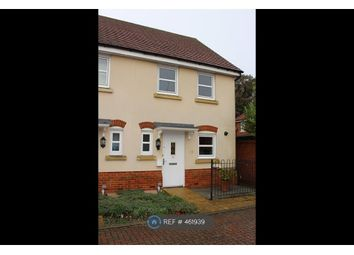 Thumbnail 2 bed end terrace house to rent in School Close, Downley, High Wycombe