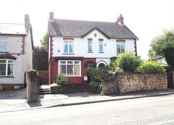 Thumbnail 3 bed semi-detached house for sale in Lammas Road, Sutton-In-Ashfield, Nottinghamshire
