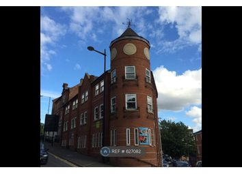 Thumbnail Room to rent in Cathedral Street Apartments, Lincoln