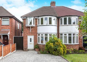 Thumbnail 2 bed semi-detached house for sale in Court Lane, Erdington, Birmingham