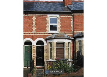 Thumbnail 2 bed terraced house to rent in Cardigan Road, Reading