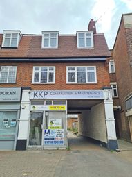 Thumbnail 1 bed flat to rent in Corbets Tey Road, Upminster