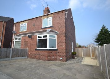 Thumbnail 2 bed semi-detached house for sale in West Wells Crescent, Ossett