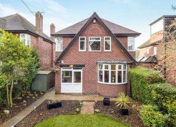 Thumbnail 3 bed detached house for sale in Ilkeston Road, Bramcote, Nottingham, Nottinghamshire