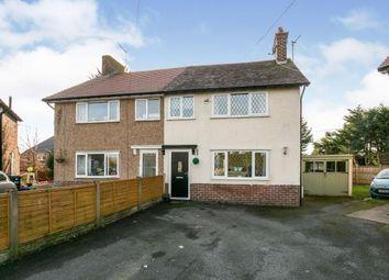 3 bed semi-detached house for sale in Aber Crescent, Northop, Mold, Flintshire CH7