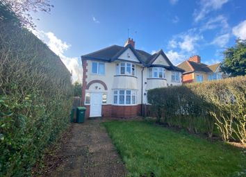 Thumbnail 3 bed semi-detached house for sale in Wolverhampton Road, Oldbury, West Midlands