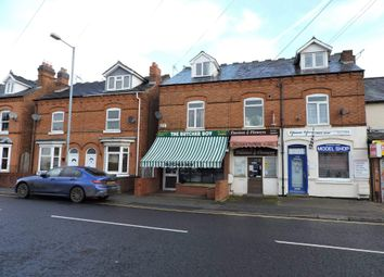 Thumbnail Retail premises for sale in Baxters, Birchfield Road, Redditch