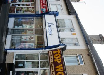 Thumbnail Retail premises for sale in Old Chester Road, Birkenhead