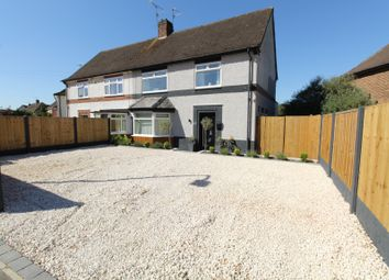 Thumbnail 3 bed semi-detached house for sale in Ewe Lamb Lane, Bramcote, Nottingham