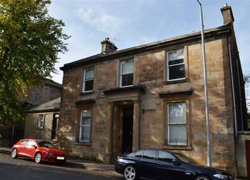 Thumbnail 8 bed detached house for sale in 9, Ardgowan Square, Greenock, Renfrewshire