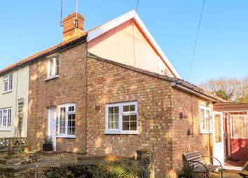 Thumbnail 2 bedroom cottage for sale in Hog Lane, Blackheath, Wenhaston, Halesworth