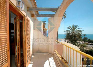 Thumbnail 2 bed apartment for sale in Calle Cabo Cope, Puerto De Mazarron, Mazarrón