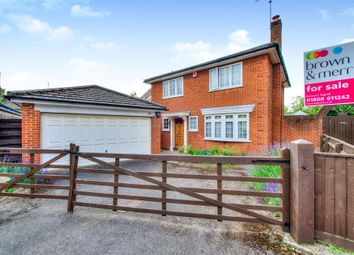Thumbnail 4 bedroom detached house for sale in Dovecote, Newport Pagnell