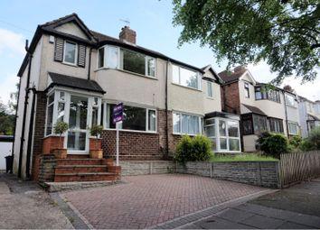 Thumbnail 3 bed semi-detached house for sale in Burnham Road, Great Barr, Birmingham