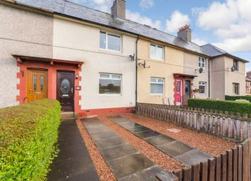 Thumbnail 2 bed terraced house for sale in 78 Middlebank Street, Rosyth