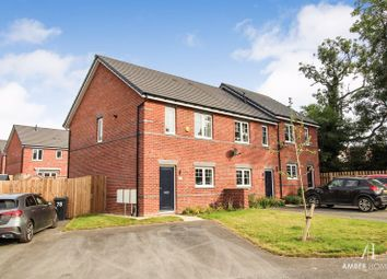 Thumbnail 3 bed end terrace house for sale in White Ash Road, South Normanton, Alfreton