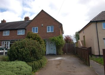 Thumbnail 2 bed end terrace house for sale in Kingsway, Stourbridge