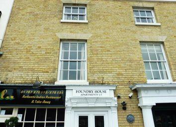 Thumbnail 2 bedroom flat to rent in Hall Street, Long Melford, Sudbury