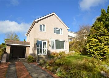 Thumbnail 3 bed property for sale in Gadloch Gardens, Lenzie, Glasgow