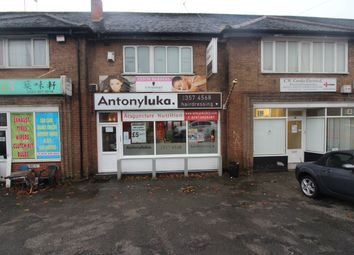 Thumbnail Retail premises for sale in Rocky Lane, Perry Barr