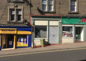 Thumbnail Retail premises to let in Hilltown, Dundee