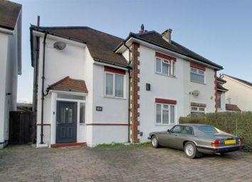 3 bed semi-detached house for sale in Great Cambridge Road, Cheshunt, Waltham Cross EN8