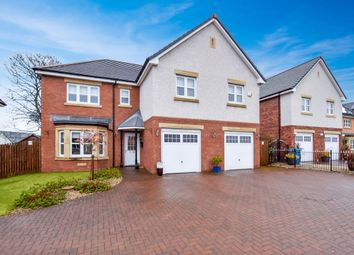 Thumbnail 5 bed detached house for sale in Broomhouse Crescent, Uddingston, Glasgow