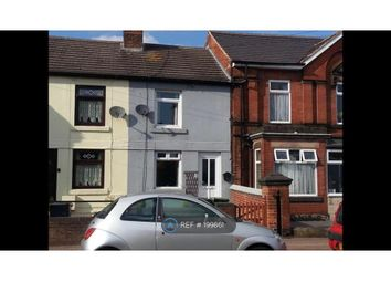 Thumbnail 2 bed terraced house to rent in Derby Road, Derbyshire