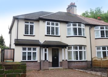 Thumbnail 5 bed semi-detached house for sale in Menlove Gardens West, Mossley Hill, Liverpool
