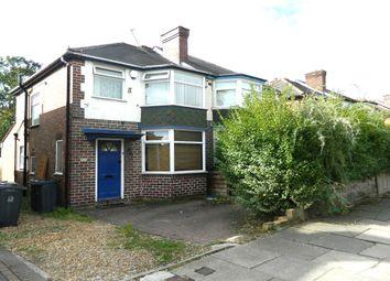 3 bed semi-detached house for sale in Ermington Crescent, Birmingham B36