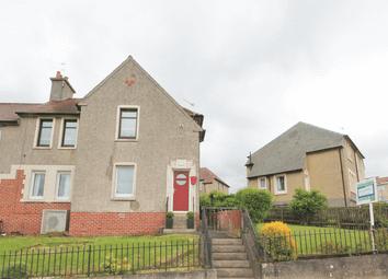 Thumbnail 2 bed flat for sale in Lesmahagow Road, Kirkfieldbank, Lanark