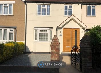 Thumbnail 5 bed terraced house to rent in Carlisle Avenue, London