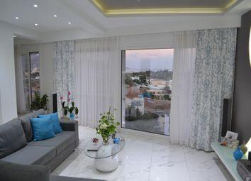 Thumbnail 2 bed town house for sale in Agios Nikolaos, Crete, Greece