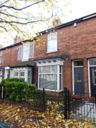 Thumbnail 3 bed terraced house to rent in Westbourne Grove, Hessle
