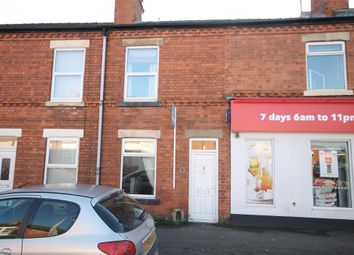 Thumbnail 2 bed terraced house for sale in Sleaford Road, Newark, Nottinghamshire.