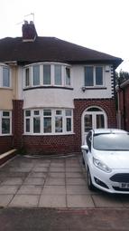 Thumbnail 3 bedroom semi-detached house to rent in Petersfield Drive, Rowley Regis