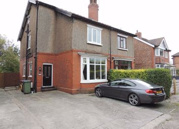 Thumbnail 4 bed semi-detached house for sale in Birch Drive, Hazel Grove, Stockport
