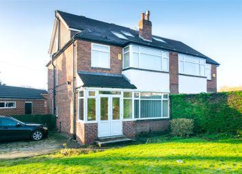 5 bed semi-detached house for sale in Lidgett Lane, Leeds LS8