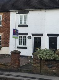 Thumbnail 2 bed cottage to rent in Station Road, Rolleston On Dove