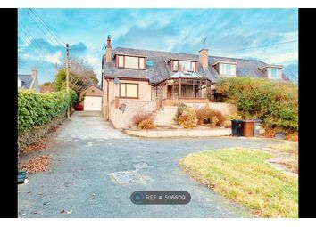 Thumbnail 5 bedroom detached house to rent in Fairley Road, Kingswells, Aberdeen