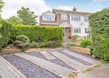 Thumbnail 4 bedroom semi-detached house for sale in Dominion Road, Glenfield, Leicester