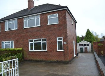 Thumbnail 3 bedroom semi-detached house to rent in Eureka Road, Midway, Swadlincote