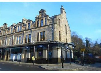 Thumbnail Retail premises for sale in 84, Atholl Road, Pitlochry, Perthshire, UK