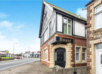 Thumbnail 2 bed flat to rent in Disraeli House, Gabalfa Road, Cardiff