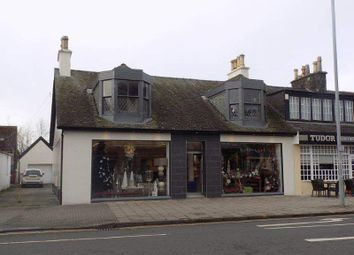 Thumbnail Retail premises to let in Beresford Terrace, Ayr