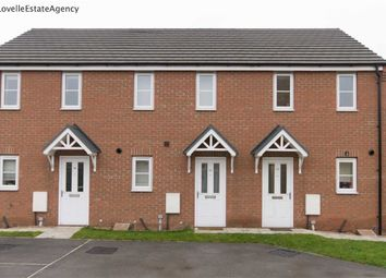 Thumbnail 2 bedroom property for sale in Plover Way, Scunthorpe