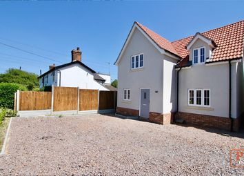 3 bed detached house for sale in Eve House, Old Norwich Road, Ipswich IP1
