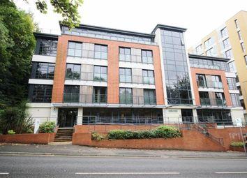 Thumbnail 2 bed flat to rent in London Road, Sevenoaks
