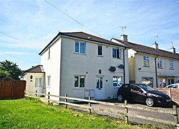 Thumbnail 2 bed maisonette for sale in Oakleaze, Longlevens, Gloucester