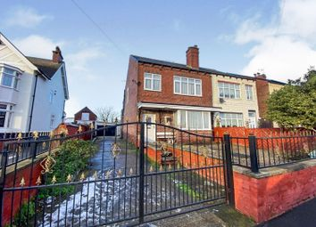3 bed semi-detached house for sale in Pontefract Road, Featherstone, Pontefract WF7
